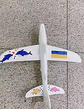 Літак-планер з фарбами 606