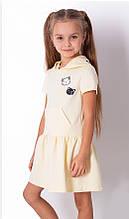 Літнє плаття для дівчинки, з капюшоном Mevis лимонне р. 92, 98, 104, 110, 116
