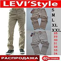 Мужские светлые классические летние джинсы Levi's & LS.