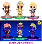 LOL Surprise Dance Танцівниці Ігровий набір з лялькою L. O. L. SURPRISE! Dolls Данс 117896 Оригінал, фото 5