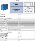 Реле електромагнітне JQX-14FA-1C-5VDC 16A,    5В (аналоги SCHRACK:RT OEG:OMI NAIS:JW ZETTLER:AZ742/763, фото 4