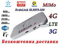 Мобильный модем 3G 4G WiFi Роутер EvdoLink EL5573-320 Киевстар, Vodafone, Lifecell с 2 вых. под MIMO