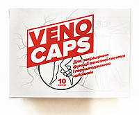 VenoCaps (Вено Капс) - средство от варикоза Капсулы от варикозного расширения вен