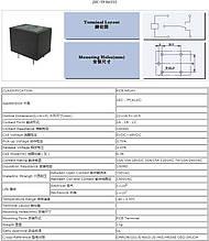 Реле електромагнітне  JZC-7F(4123)   котушка DC  12В (аналоги OMRON:G51-E NAIS:JS HKE:HRS4E OEG:SRUDH),10A/15A