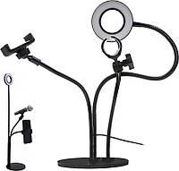 Набор для блогера 3 в 1 (Держатель для телефона, LED подсветка, держатель микрофона) Black (90781)