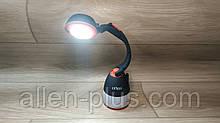 Світлодіодний світильник трансформер LUXEL TR-01R акумуляторний, 7W