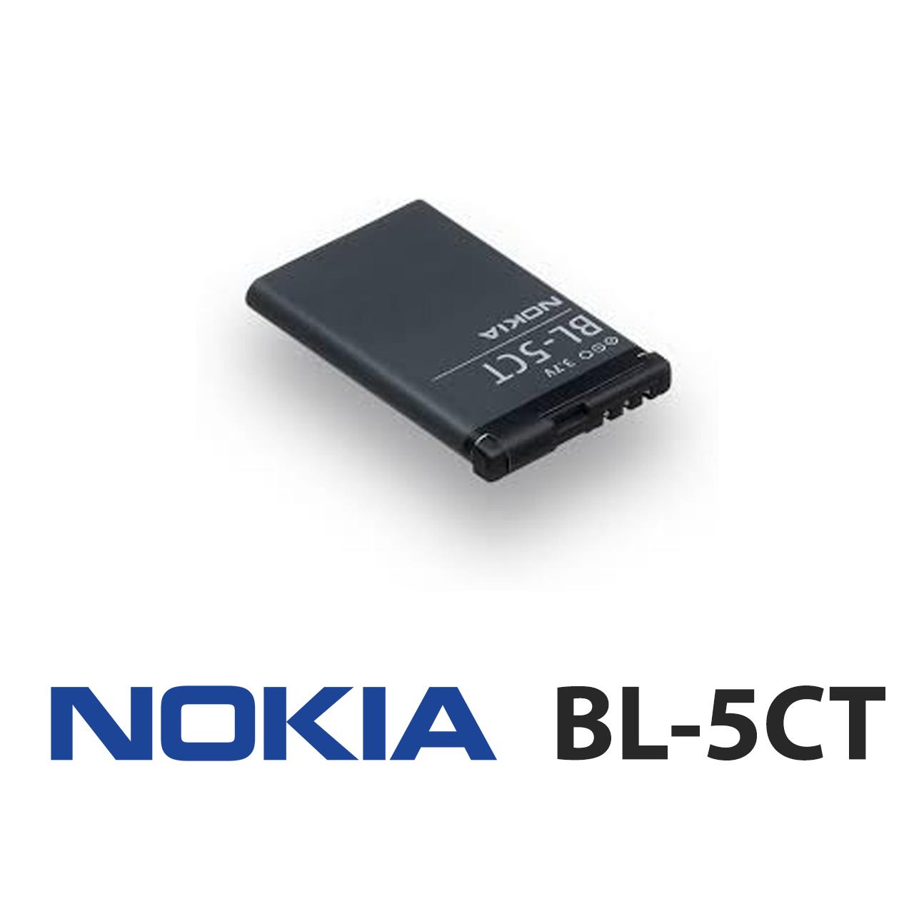 Аккумулятор Nokia BL5CT для 6303, батарея нокиа нокия бл 5ст бл5ст