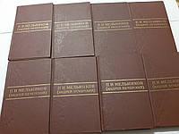 Зібрання творів у восьми томах П. Мельников