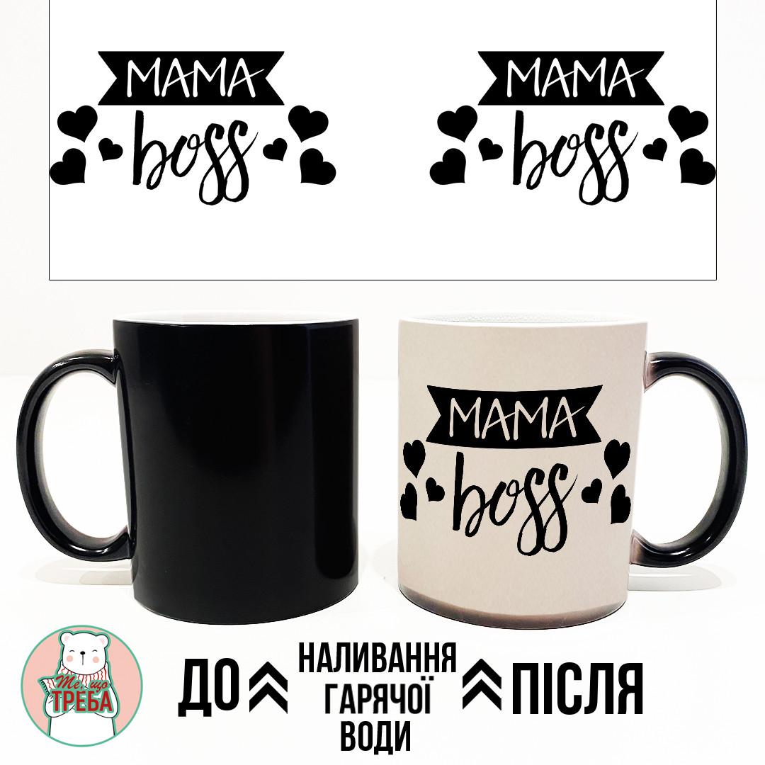 "Горнятко / чашка ""Мама Boss"" Хамелеон ЧОРНИЙ"