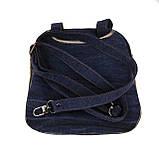 Сумочка с вышивкой Голубиная пара, фото 4