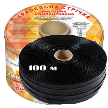 Капельная лента на метраж 8 mil шаг 10 см 100 м Капельный полив Капельный эмиттерный полив