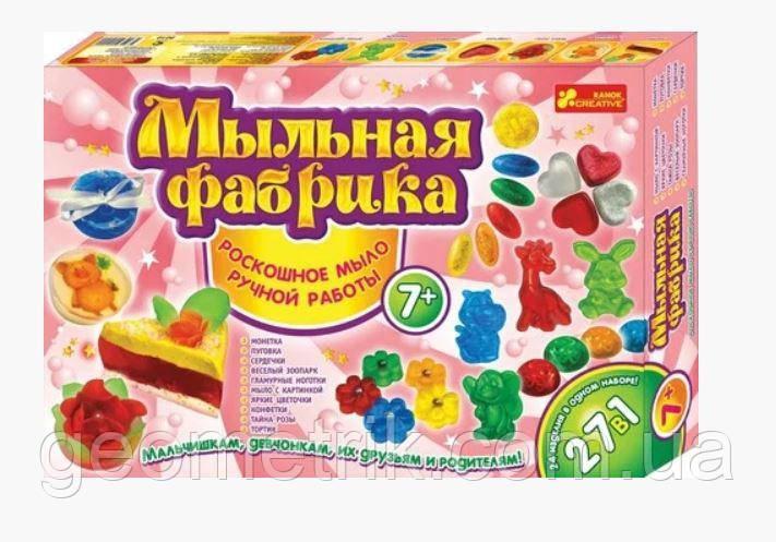 "Набор ""Мильная фабрика"" 9010 арт. 15100109Р ISBN 4823076100377"