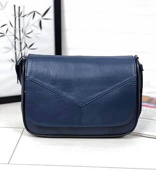 Женская сумка синяя натуральная кожа код 22-85