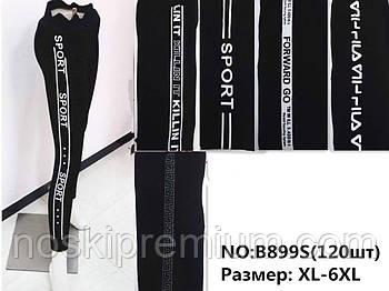 Лосины женские бесшовные спортивные хлопок Jujube, размер XL-6XL, чёрные, B899S