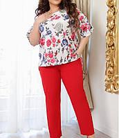 Женский летний брючный костюм .Брюки и блузка с розами в больших размерах