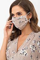 """Женская текстильная маска бежевого цвета с узором """"Белый букет"""""""