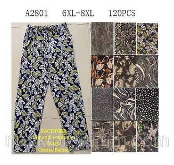 Cултанки, брюки галифе женские цветные бамбук Ласточка (баталы), с карманами, размер 62-68, А2801