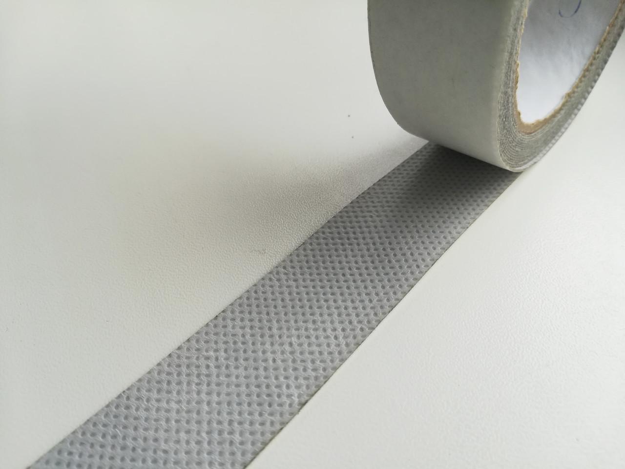 Лента герметизирующая Aironplast 45 мм бухта 50м 7trav