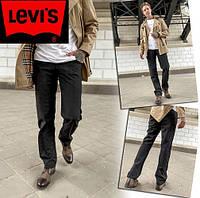Мужские классические джинсы брючные Levi Strauss. Прямые джинсовые штаны Levi's тонкие хлопковые.