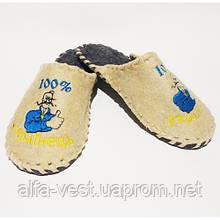 """Тапочки для будинку і лазні повстяні Luxyart з вишивкою """"100% українець"""" (GA-01)"""