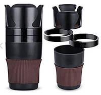 Стакан-Держатель в авто 5 в 1 Change auto-Multi cup case SKL11-291353