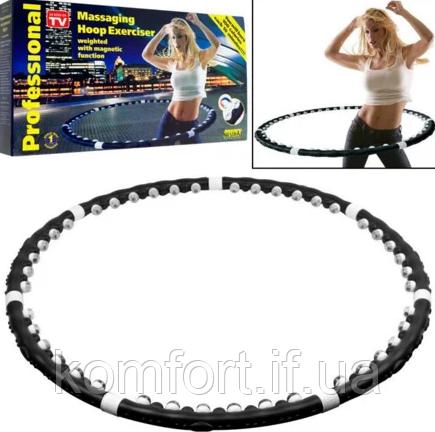 Масажний обруч Хула-хуп з магнітами / Унікальний домашній масажний обруч-тренажер