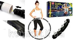 Масажний обруч Хула-хуп з магнітами / Унікальний домашній масажний обруч-тренажер, фото 3