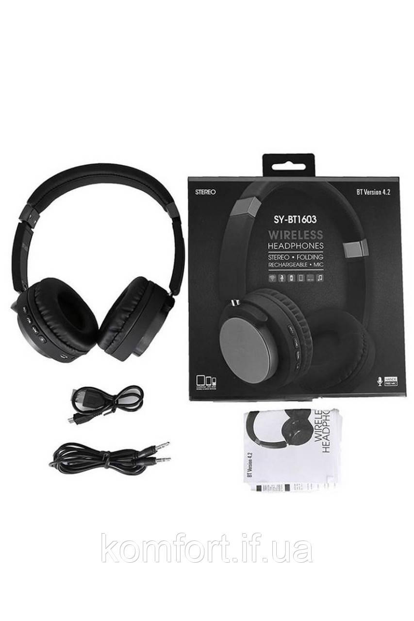 Навушники безпровідні SY-BT1603 Bluetooth з мікрофоном, 240 маг
