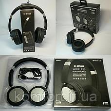 Навушники безпровідні SY-BT1603 Bluetooth з мікрофоном, 240 маг, фото 3