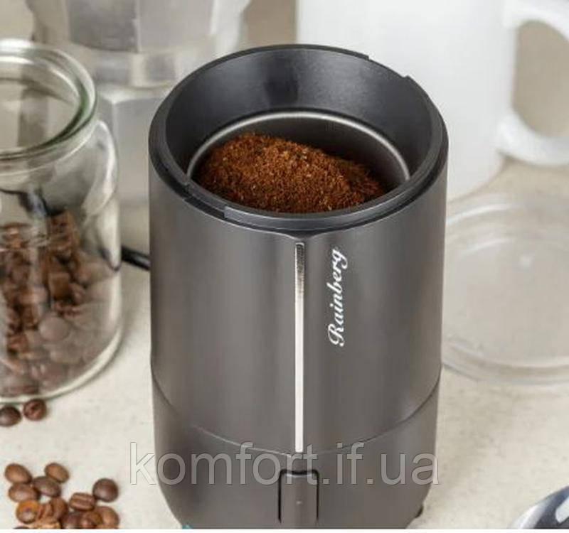 Кофемолка RAINBERG RB-302, 300Вт