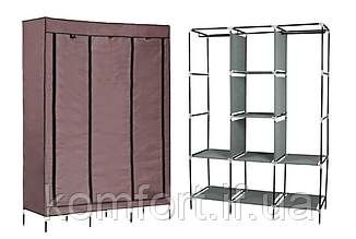Тканевый складной шкаф для одежды и обуви 175х130х45 см Storage Wardrobe 88130, фото 3