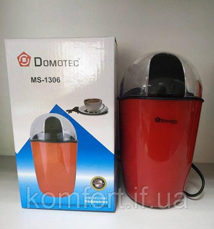 Кофемолка Domotec MS-1306, фото 2