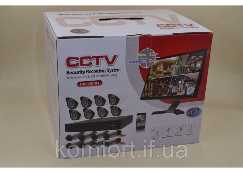Комплект видеонаблюдения CCTV (8 камер) DVR KIT 945
