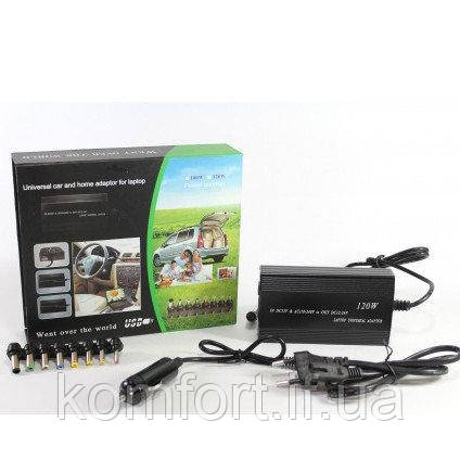 Зарядка автомобильная для ноутбука 120W 12V+220V в коробке (50) / Универсальная зарядка, фото 2
