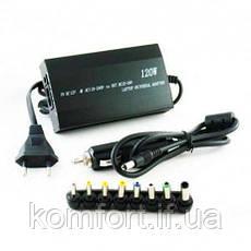 Зарядка автомобильная для ноутбука 120W 12V+220V в коробке (50) / Универсальная зарядка, фото 3
