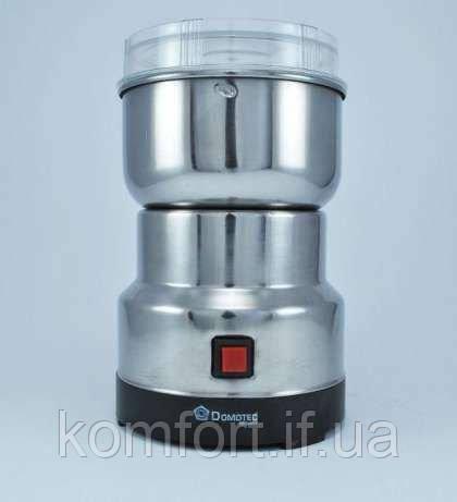 Кавомолка Domotec MS-1206