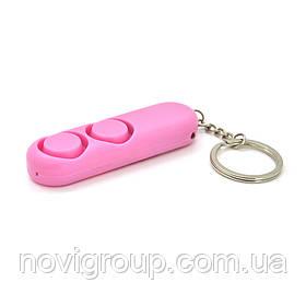 Портативна сигналізація - брелок YY702, рожева