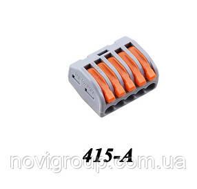 Роз'єм для підключення проводки PCT-415-A, 5-pin (аналог WAGO), Q100