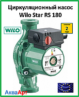 Насос циркуляционный Wilo Star RS 25-4/180 (Европа)