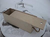 Подарочная коробка для бутылки, 37*13*13 см