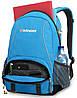 Рюкзак Wenger школьный (подростковый) цвет серый/голубой (22 л)