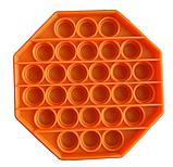 Pop It сенсорная игрушка, пупырка, поп ит антистресс, pop it fidget, попит, оранжевый восьмиугольник, фото 3