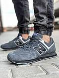 Кросівки чоловічі 18037, New Balance 574, темно-сірі, [ 41 42 43 44 45 46 ] р. 41-26,5 див., фото 2