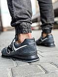 Кросівки чоловічі 18037, New Balance 574, темно-сірі, [ 41 42 43 44 45 46 ] р. 41-26,5 див., фото 4