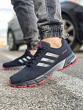 Кроссовки мужские 18532, Adidas Marathon Tr, темно-синие [ 42 43 44 45 ] р.(41-26,8см)