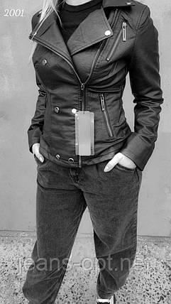 Косуха женская 2001, фото 2