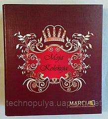 Альбом для монет на 221 ячейку MARCIA Престиж Бордо (hub_r5xh49)