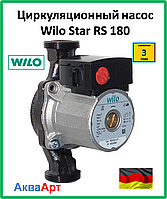 Насос циркуляционный Wilo Star RS 25-4/180 (Германия)