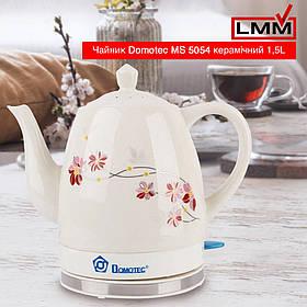 Чайник Domotec MS 5054 керамічний 1,5 L