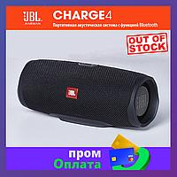 Портативная колонка JBL Charge 4 Black ОРИГИНАЛ!